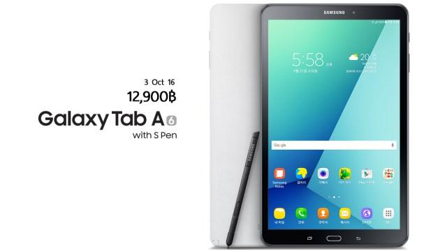 Galaxy Tab A (2016) with S Pen พร้อมขาย 3 ต.ค.นี้ 12,900฿ ฟีเจอร์แน่น ทำงานคล่องตัว