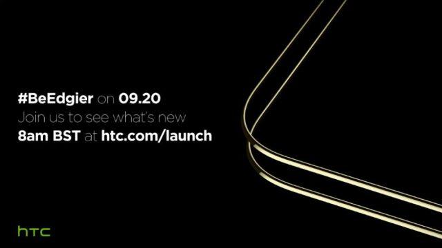 มาอีกหนึ่ง! คลิปทีเซอร์ HTC Desire 10 แล้วเจอกัน 20 ก.ย.นี้
