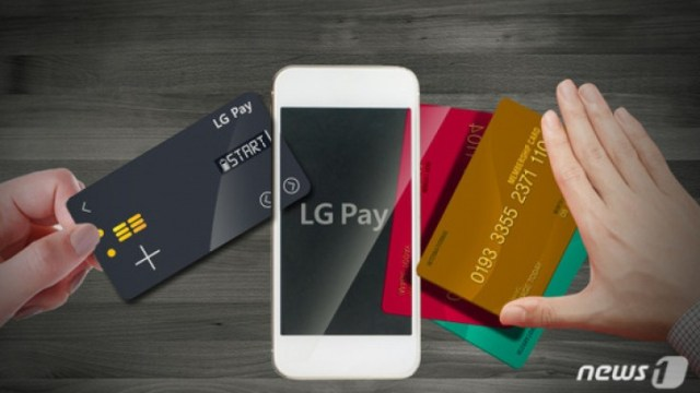 ลือ! ระบบชำระเงิน LG Pay ติดปัญหา เลื่อนคิวเปิดบริการเป็นปี 2017