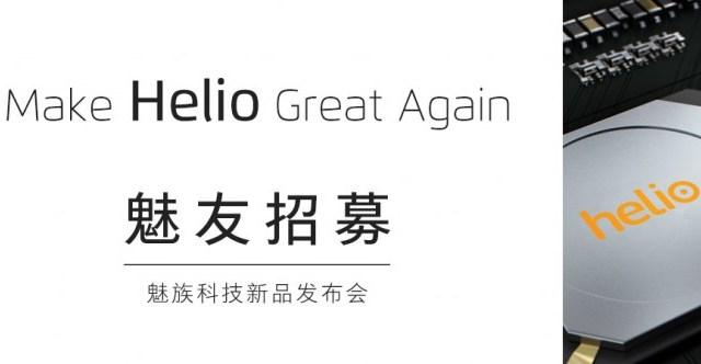 ลือหนัก! Meizu อาจส่ง Meizu X ร่วมงานเปิดตัววันที่ 30 พ.ย.