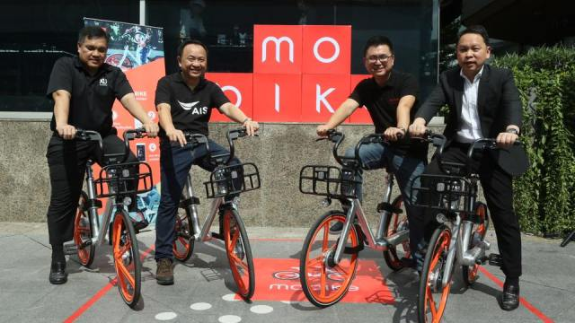 Mobike ผนึก 3 พันธมิตรในไทย นำเสนอจักรยานสาธารณะอัจฉริยะ! นำร่องใช้จริงที่ ม.เกษตร บางเขนเป็นแห่งแรก