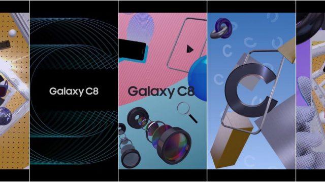 นี้ก็มีคู่! ภาพหลุด Samsung Galaxy C8 มีกล้องคู่และสแกนลายนิ้วมือ