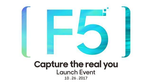 OPPO คอนเฟิร์ม F5 สมาร์ทโฟนสายเซลฟี่ เปิดตัว 26 ตุลาคม