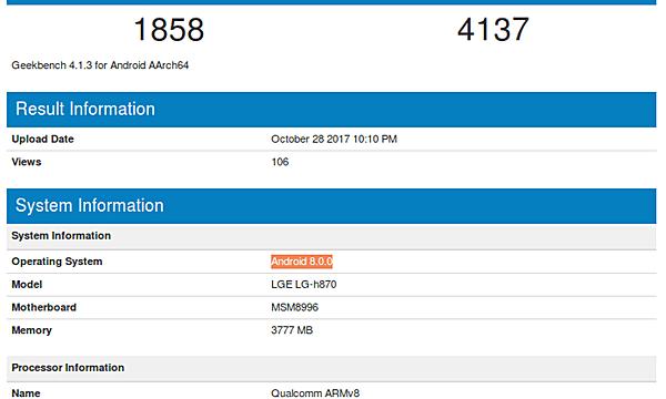 Geekbench ผุดข้อมูล LG G6 เริ่มทดสอบ Android 8.0 แล้ว
