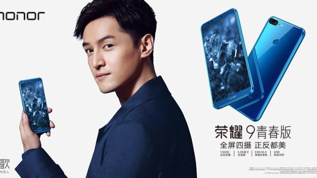 Huawei เปิดตัว Honor 9 Lite สมาร์ทโฟน 4 กล้อง จอ 18:9 ราคาสตาร์ทที่ 5,xxx บาท
