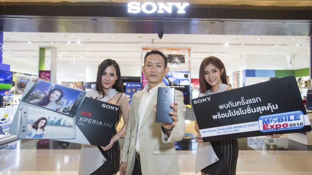 โซนี่ไทยพร้อมวางจำหน่าย Xperia XA2 Ultra ครั้งแรกในไทย ที่งาน Thailand Mobile Expo 2018