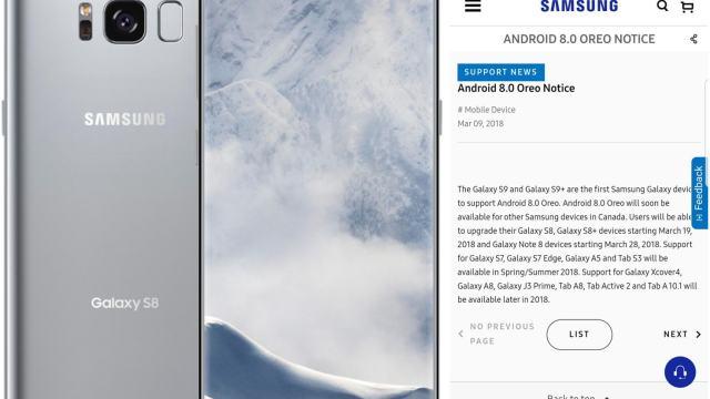 ยืนยัน ผู้ใช้ Samsung Galaxy S8 / S8+ และ Note 8 ในแคนาดา จะได้อัพเดต Oreo เร็วๆนี้