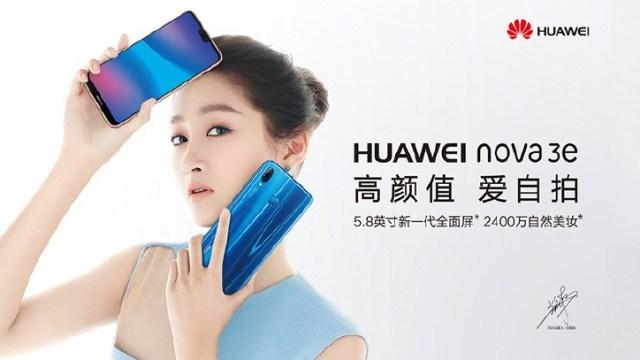 Huawei P20 Lite เปิดตัวแล้วที่จีน ในชื่อ Nova 3e เปิดราคาที่ 9,8xx บาท