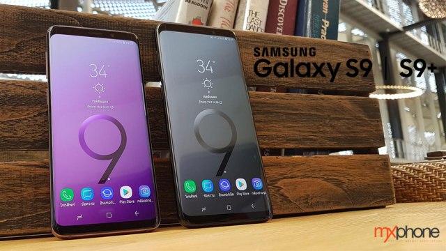 [Review] Samsung Galaxy S9 | S9+ ที่สุดของเทคโนโลยีกล้องใหม่ ที่ถ่ายและทำอะไรได้สนุกกว่าเดิม