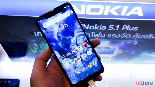 Nokia 5.1 Plus เปิดตัวในไทย เคาะที่ 7,490 บาท ขายปลายเดือนนี้