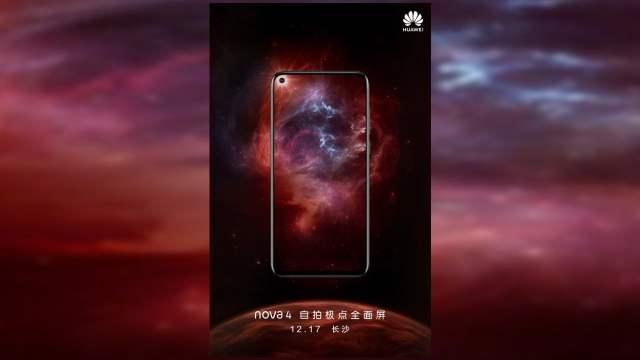 Huawei ปล่อยทีเซอร์พร้อมเปิดตัว nova 4 ที่มีรูกล้องหน้าบนจอ วันที่ 17 ธ.ค. นี้
