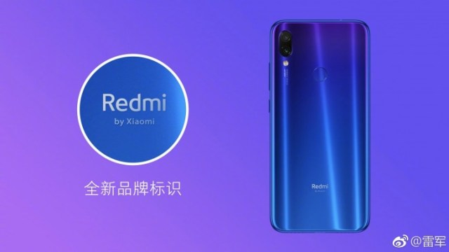 Xiaomi เผยโฉมโลโก้ของ Redmi หลังตัดสินใจแยกตัวเป็นแบรนด์อิสระ