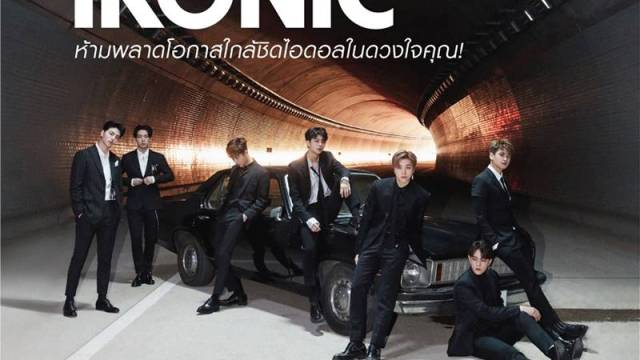 Samsung ชวนเหล่า iKONIC ร่วมแชร์ภาพลุ้นเข้าร่วมงานเปิดตัว Galaxy S10