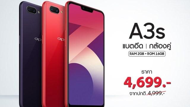 OPPO A3s สมาร์ทโฟนยอดขายดีอันดับ 1 ของปี 2018 ราคาเพียง 4,699 บาท