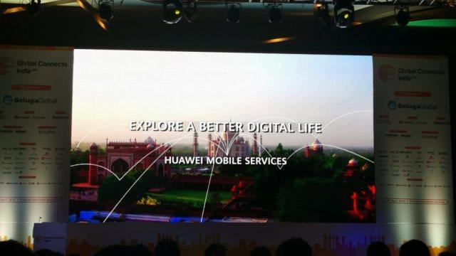 Huawei Mobile Services เริ่มดำเนินธุรกิจอย่างเต็มรูปแบบแล้วที่อินเดีย
