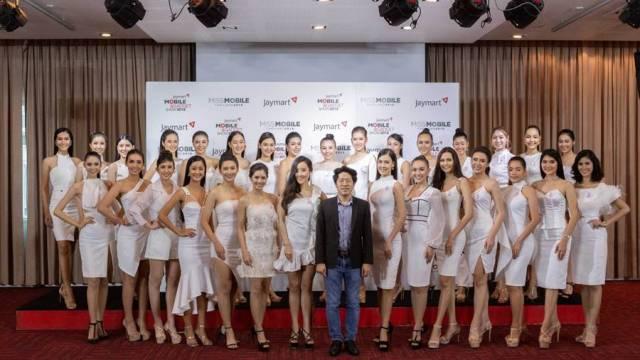 Jaymart เปิดตัว 30 สาวงาม ผ่านเข้าชิง Miss Mobile Thailand 2019