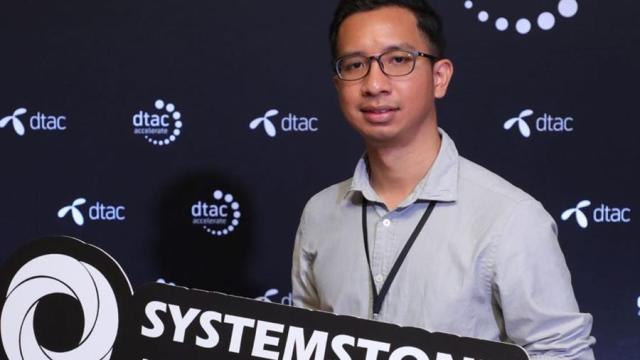 System Stone สตาร์ทอัพดีแทค  รับเงินลงทุนจาก Expara Thailand
