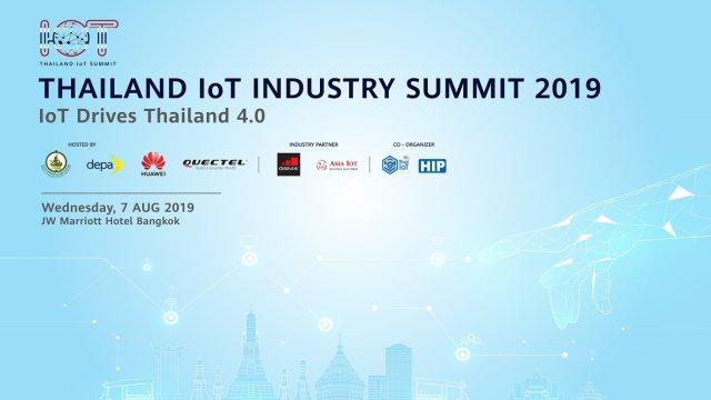 HUAWEI จัดงานประชุมด้าน IoT ช่วยไทยขับเคลื่อนเศรษฐกิจดิจิทัล