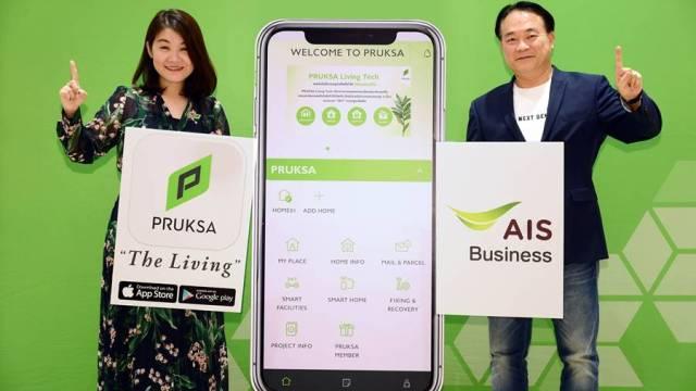 """พฤกษา ร่วมกับ AIS ปั้นแอป """"The Living"""" ให้ทุกเรื่องบ้าน ครบ จบ ในแอปเดียว"""