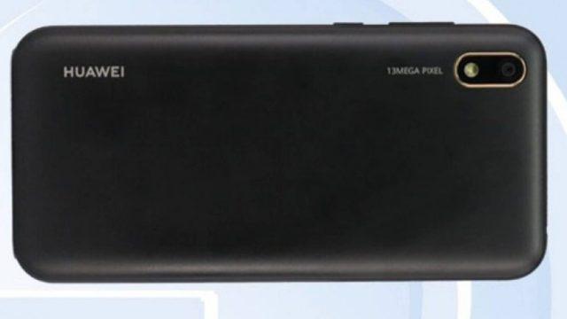 หลุดสเปคสมาร์ทโฟน Huawei รุ่นเล็กจอ 5.71 นิ้ว กล้อง 13MP