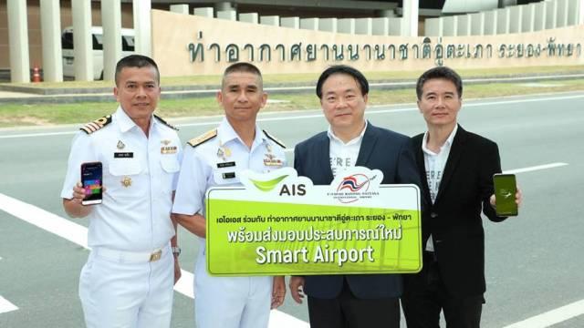 AIS ร่วมกับ สนามบินอู่ตะเภา เปิดตัวนวัตกรรมดิจิทัล Smart Airport