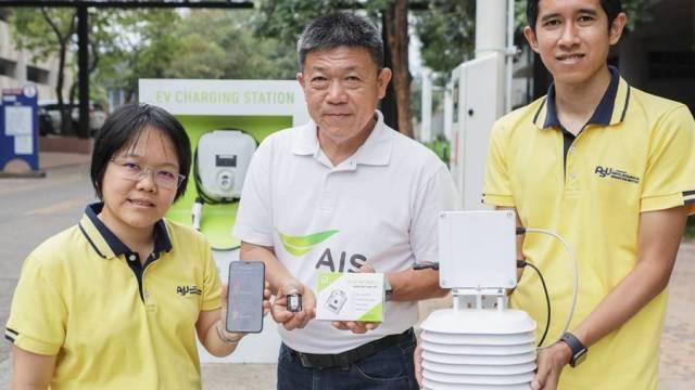 AIS ผนึก สถาบันวิจัย ม.อ. พัฒนานวัตกรรมตรวจวัดคุณภาพอากาศ PM 2.5