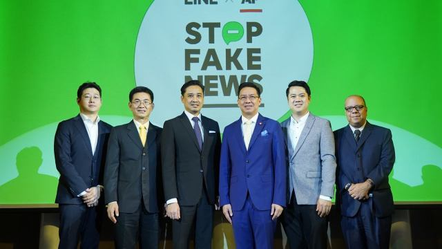 """LINE ประเทศไทย ขานรับนโยบายรัฐ จัดโครงการ STOP """"FAKE NEWS"""""""