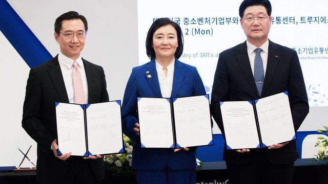 """กระทรวงวิสาหกิจเกาหลีใต้ มอบสิทธิให้ """"True Shopping"""" เป็น Official Partner แบรนด์ K"""