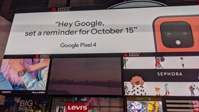 """ตามสไตล์! สีใหม่ของ Google Pixel 4 จะใช้ชื่อว่า """"Oh So Orange"""""""