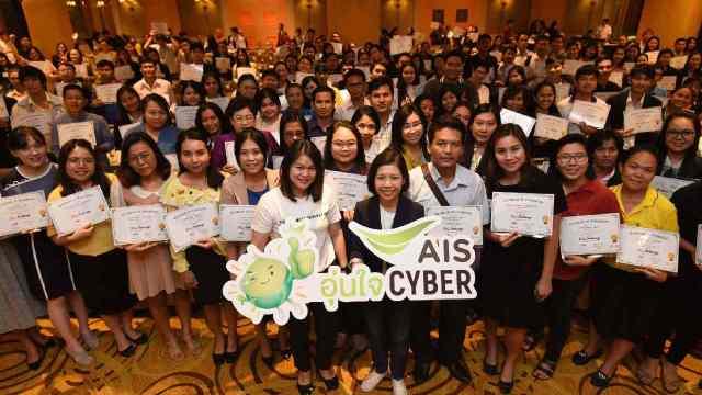 """AIS จัดเวิร์คช็อป """"อุ่นใจไซเบอร์"""" พัฒนาทักษะความฉลาดทางดิจิทัลให้คนไทย"""