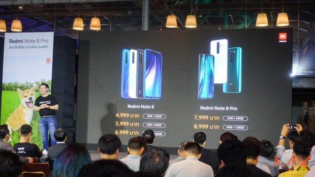 เปิดตัว Xiaomi Redmi Note 8 series สตาร์ทที่ 4,499 บาท