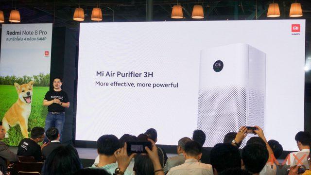 Mi Air Purifier 3H พร้อมขายในไทยปลายเดือน ต.ค.นี้ เคาะที่ 5,990 บาท