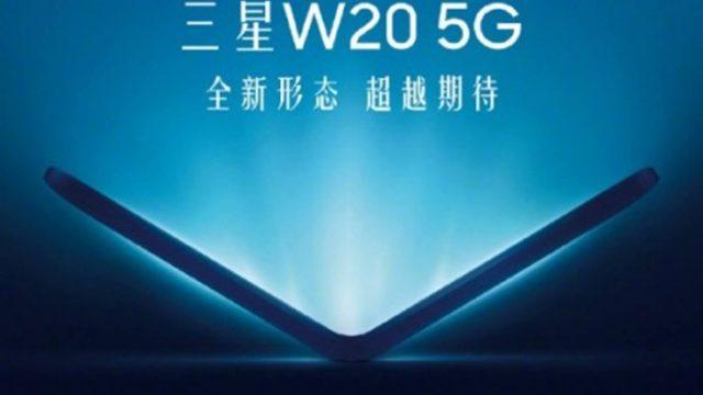 Samsung เล็งเพิ่มยอดขายสมาร์ทโฟนจอพับในปี 2020