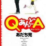 Q and A by Mitsuru Adachi – manga review