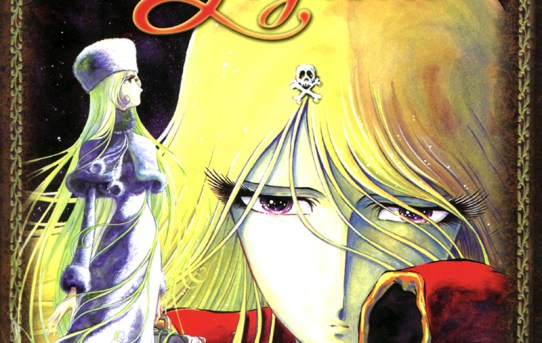"Cover of ""Maetel Legend"" DVD release, featuring Maetel and Emeraldas."