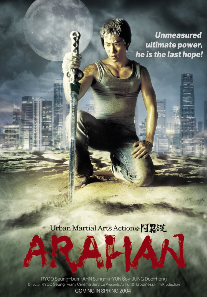 Arahan - film review