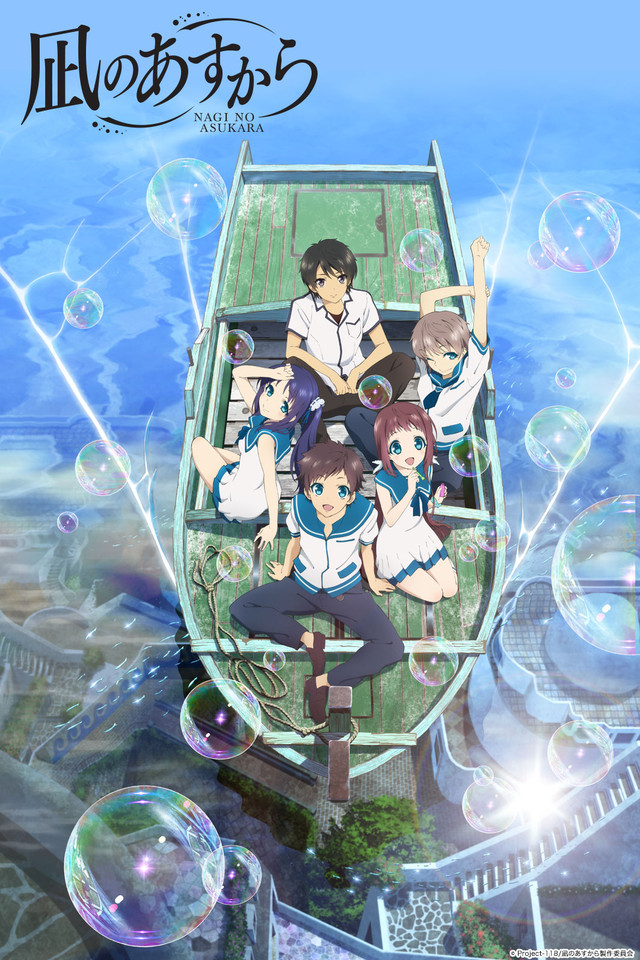 """""""Nagi no Asukara"""" cover."""