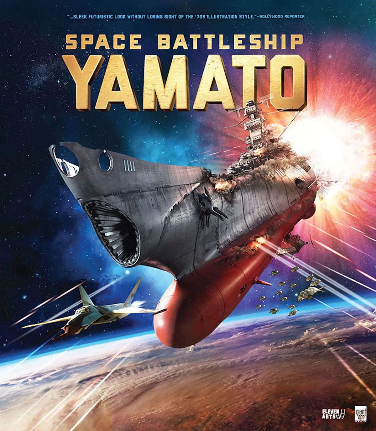 Space Battleship Yamato live action bluray cover