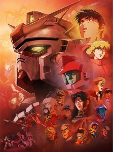 """Mobile Suit Gundam 0083 Stardust Memory"" - Bluray remastered cover."