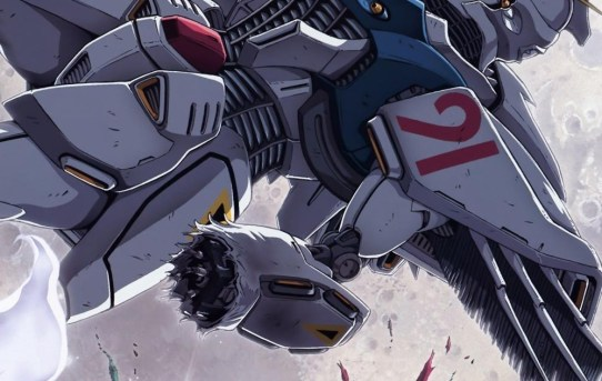 """Mobile Suit Gundam F91 - The Motion Picture""."