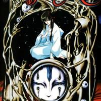 Vampire Princess Miyu - OVA series review