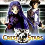 Crest of the Stars – anime television series review