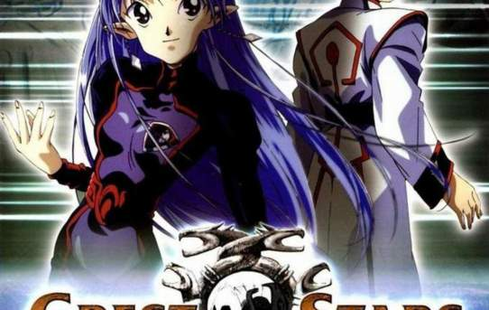 """Crest of the Stars"" DVD 1 cover."