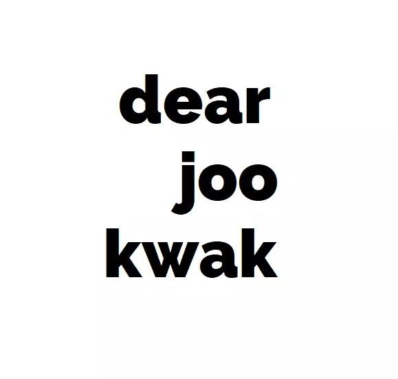 image dearjookwak logo my1store2019.com 2020Aug
