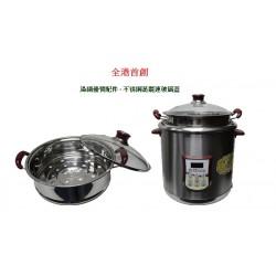 金樂電子湯煲系列 | 萬曜電業