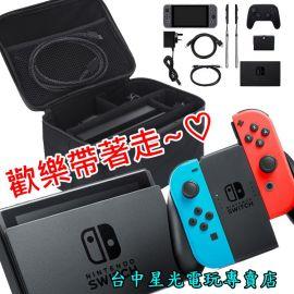 NS 任天堂 Switch 主機 | 臺中星光電玩 | 買動漫
