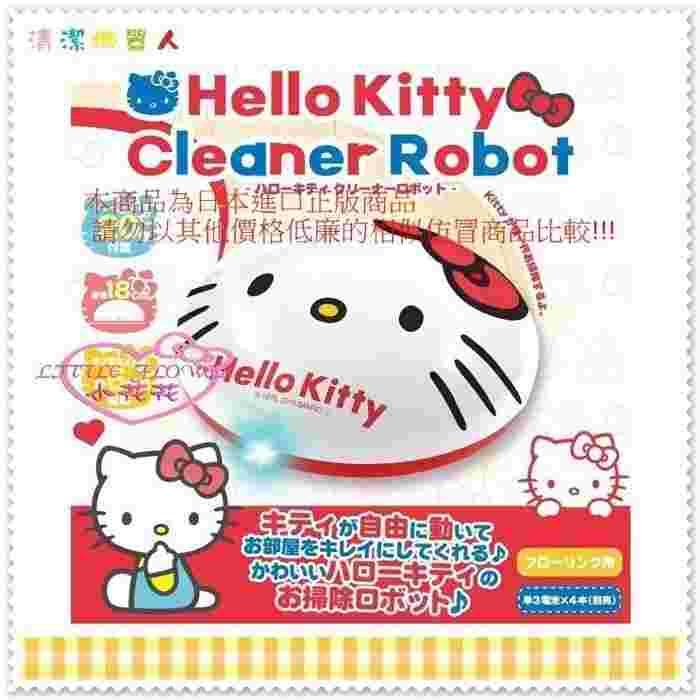 Kitty | 絨毛玩偶 | 買動漫