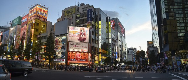 Tokyo, one of the bustling cities of Japan - photo courtesy of inefekt69 (flickr)