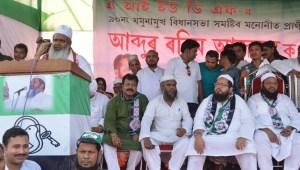 Assam Election Muslim