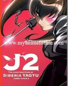 Anime Eiken, Jungle de Ikou!, Jubei-Chan 2 to be Release by Media Blasters on Blu-ray Disc